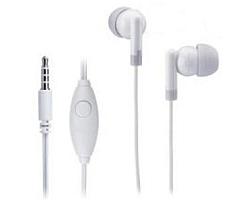 Genius HS-M200 slušalice sa mikrofonom i in-line kontrolama, bijele