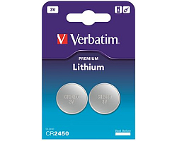 Verbatim CR2450 Lithium baterija, 3V (2 kom./pakiranje)