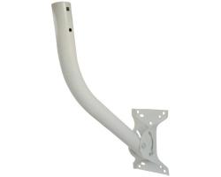 Ubiquiti Universal Arm montažni adapter