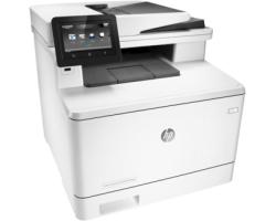 HP Color LaserJet Pro 400 MFP M477fdn Print/Scan/Copy/Fax/Email pisač, A4, 600×600, 27/27 str/min. black/color, duplex, 256MB, USB2.0/G-LAN