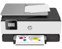 HP OfficeJet 8013 All-in-One pisač, A4, 18/10 str/min, c/b, 1200dpi, USB/LAN/WiFi